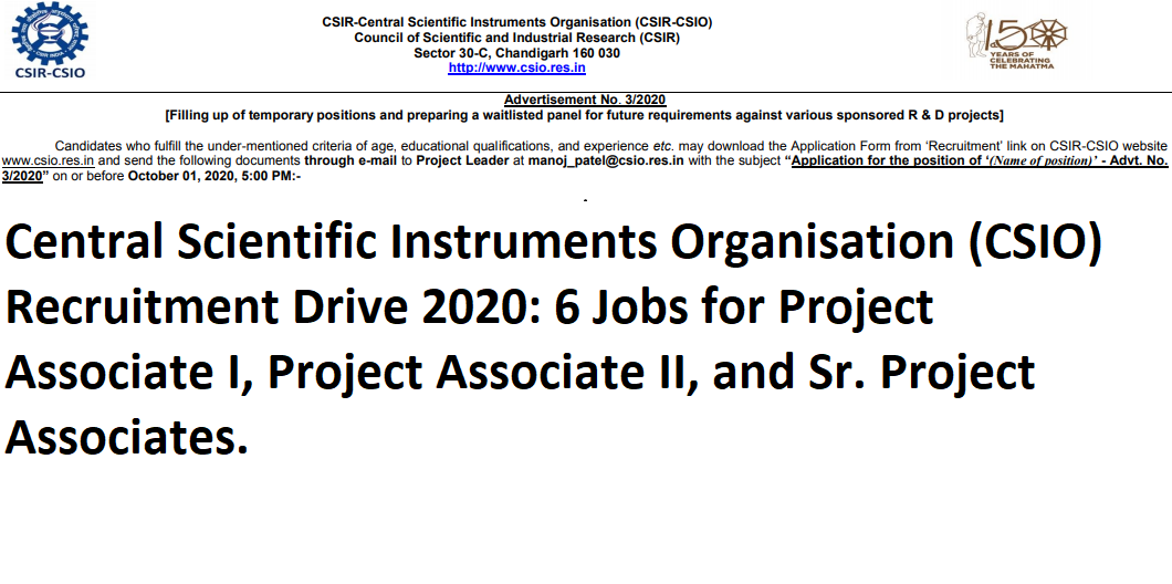Central Scientific Instruments Organisation (CSIO) Recruitment Drive 2020: 6 Jobs