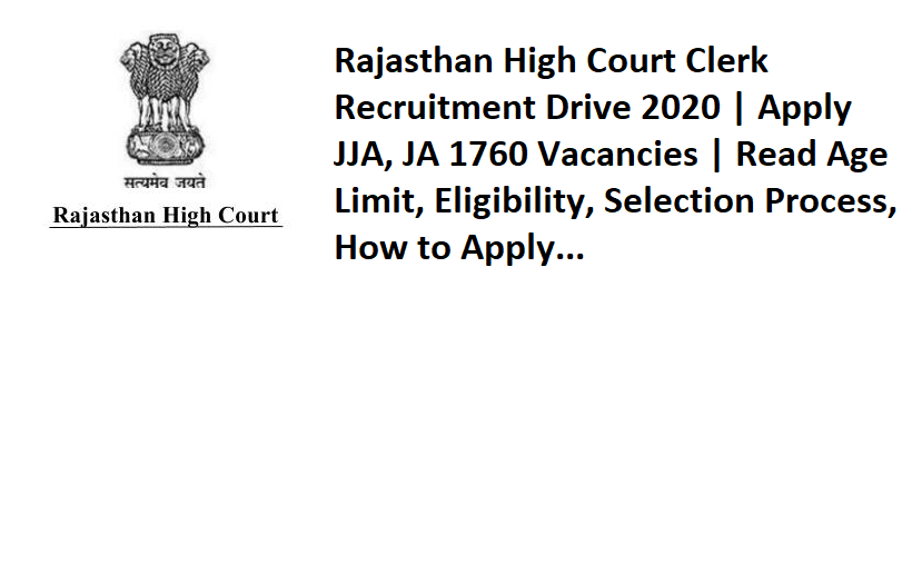 Rajasthan High Court Clerk Recruitment Drive 2020